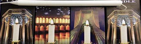 فروش ویژه شمع لاله و زیارتی وطن به مناسبت ایام محرم