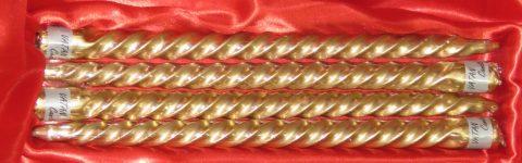 پیچ طلایی وطن